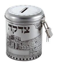 Другие коллекционные иудаистские предметы