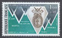 France 1974 MNH B478 Mi 1880 30th anniv. of liberation from the Nazis WW2 **