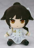 GIFT Azur Lane Takao Plush Doll 20cm Stuffed Toy w/ Tracking NEW