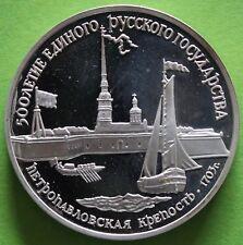 RUSSIE 3 ROUBLES 1990 ARGENT