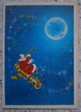 1981 SOVIET SPACE flip POSTCARD Santa spaceship Vorobiev INFREQUENT sp 082a