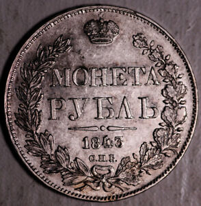 RUSSIA SILVER 1 ROUBLE 1843