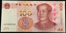 Uncirculated Banknote - 2015 5th Series Chinese 100 Yuan Note #909, UNC
