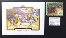 FRANCE NEW CALEDONIA 2003/4 As Described Year of the Monkey U/M NB1044