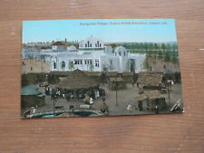 Franco-British Exhibition London 1908 Postcard, Senegalese Village
