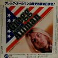 GREGG ALLMAN Japan tour sticker in 1977 Will The Circle Be Unbroken These Days