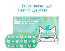 [ETUDE HOUSE] Heating Eye Mask - 1pc
