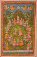 Hand Painted Shreenath Ji Pichwai Art Gold Work Rare Exclusive Nathdwara Work