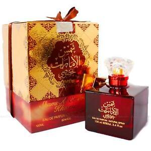 Shams Al Emarat Khususi Halal Fragrance Attar EDP Spray Perfume 100ml
