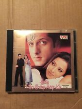 Hum Ho Gaye Aap Ke - Tum Bin - Mash Music Bollywood CD 2in 1