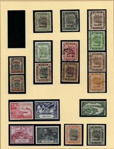 BRUNEI: Used & Unused Examples - Ex-Old Time Collection - Album Page (39932)