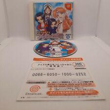 Dreamcast Idol janshi WO tsukucchaou giapponese Dreamcast NTSC-J buone condizioni