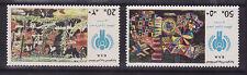 Saudi Arabia mnh stamps sc#786-787 iyc 1979