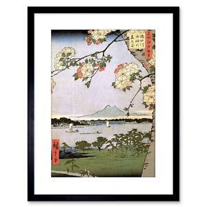 Utagawa Hiroshige Japanese 100 Views Edo 035 Framed Art Print 9x7 Inch