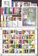 2003 Vaticano Annata Completa Nuovi Come Unificato 20 Valori + 2 Bf  Integri