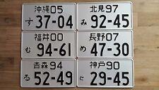 Japanese Japan License Plate Random Number Plate TAG JDM 6x12 inches black