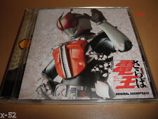 KAMEN RIDER DEN-O the Movie Final Countdown CD soundtrack OST