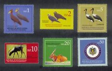 SOUTH SUDAN 2013 Scott 3-8 NH Birds, Antelope, Arms - Free USA Shipping