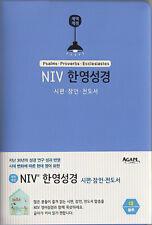NIV English Korean Bible the Psalm the proverbs Ecclesiastes Big Text 167x110mm