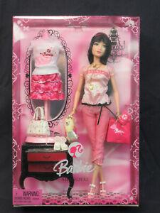 2008 Barbie Shanghai Brunette doll w/2 pink outfits (N0770) NIB