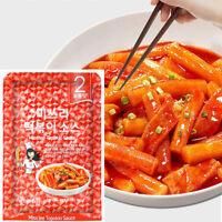 Korean Food Spicy Rice Cake Tteokbokki Instant Powder Sauce 50g 02 Averagea