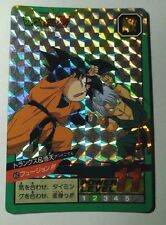 DRAGON BALL Z SUPER BATTLE POWER LEVEL PART 11 NO:452 PRISM CARD