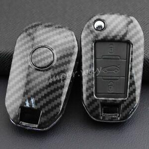 FOR Peugeot/Citroen Carbon Fiber Hard Shell Flip Key Case Holder Cover C-Elysee