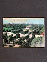 1982 BATUMI CITY VINTAGE USSR SOVIET GEORGIA POSTCARDS SET OF 12