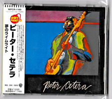 PETER CETERA - Self-Titled Solo JAPANESE CD 1981 (Original Warner Brothers)