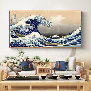 "Big Great Wave Off Kanagawa Japan Ukiyoe Paint Silk Canvas Wall Poster 40""x20"""