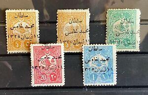 Turkey Ottoman 1909 Jaffa Overprinted Stamps