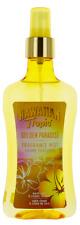 Golden Paradise by Hawaiian Tropic For Women Fragance Mist Spray 8.4oz Unboxed