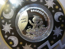 Ukraine Silver coin 2 UAH 2015: Aquarius (Little Water) - Children's Zodiac
