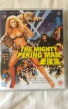 THE MIGHTY PEKING MAN  BLU-RAY & DVD COMBO  SHAW BROTHERS   NEW & SEALED