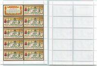 Russia USSR 1992 SC 6756-6761 MNH Mini Sheets . f8079