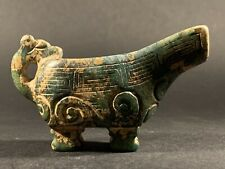 HIGHLY DECORATED ANCIENT NEAR EASTERN JADE POURING VESSEL W DRAGON HEAD CA 400BC