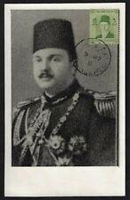 PALESTINE EGYPT 1948 BETHLEHEM PHILATELIC CANCEL ON KING FAROUK STAMP
