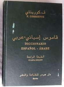 DICCIONARIO ESPAÑOL - ÁRABE - F. CORRIENTE - ED. HERDER 2000 - POCO USO - VER