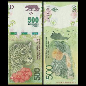 Argentina 500 Pesos, ND(2016), P-365, Banknote, UNC