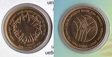 MALAYSIA - RARE 1 RINGGIT UNC COIN 2005 YEAR KM#132 30th ANNI ISLAMIC BANK