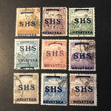 YUGOSLAVIA, CROATIA-SLOVENIA SCOTT # 2L6-2L14(9),1918 0VPT SHS ISSUE USED