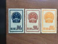 China 1951 National Emblem Stamps. 3 Stamps. 100 Yuan 200 Yuan 400 Yuan. NEW
