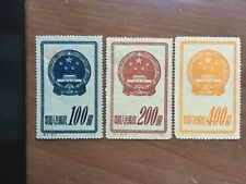 China 1951 National Emblem Stamps. 3 Stamps. 100 Yuan 200 Yuan 400 Yuan. NEW