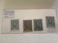 1920 A4 Czechoslovakia Stamp Lot BB73