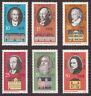 DDR 1973 Mi.-Nr. 1856- 1861, 1828   postfrisch