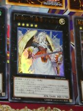 YUGIOH JAPANESE ULTRA RARE CARD CARTE GENF-JP044 Tiras, Keeper of Genesis **