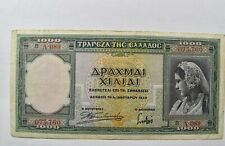CrazieM World Bank Note - 1939 Greece 1000 Drachmai - Collection Lot m226