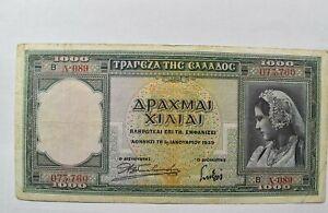 CrazieM World Bank Note - 1939 Greece 1000 Drachmai - Collection Lot m226