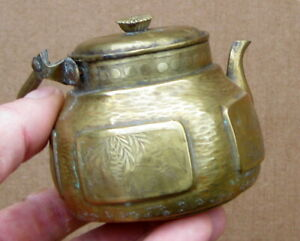 TINY PRIMITIVE CHILDS ANTIQUE CHINESE HAND POUNDED BRASS TEAPOT ASIAN ARTIFACT
