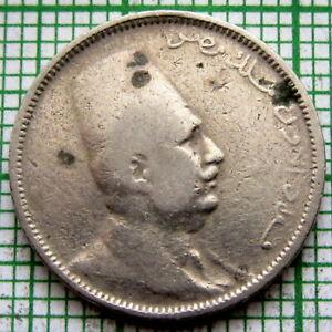 EGYPT FUAD 1924 - AH 1242 2 MILLIEMES